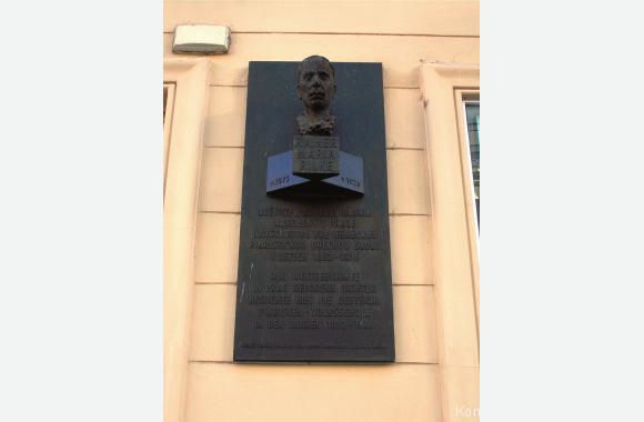 Die Rilke-Büste am Na příkopě wurde im Jahr 2011 eingeweiht (Foto: 6/KK)