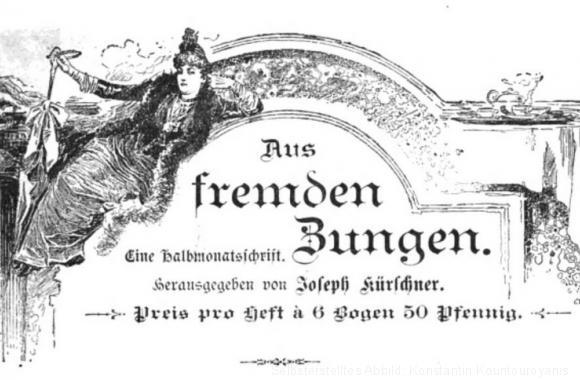 Aus fremden Zungen 1891